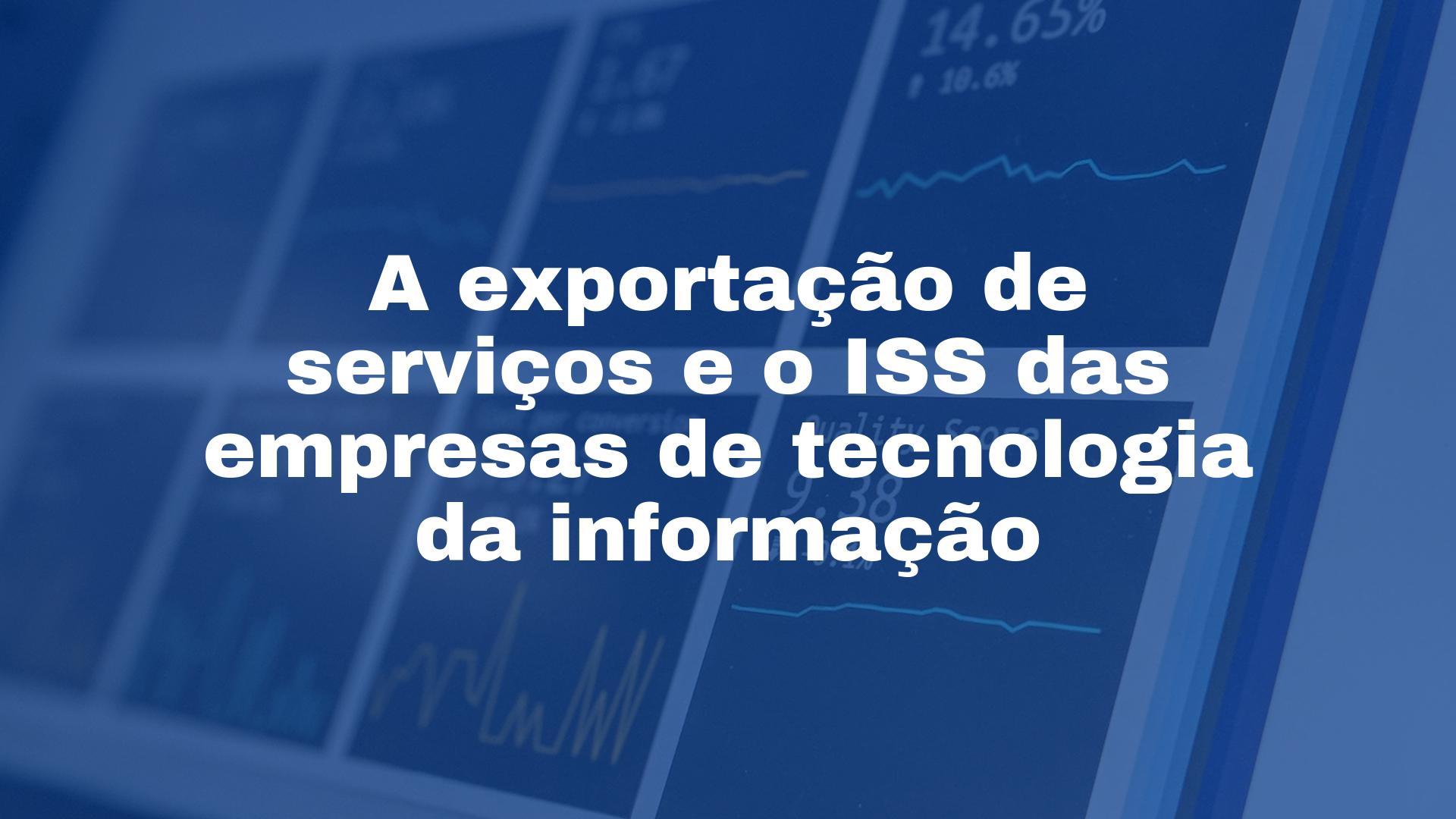 A exportação de serviços e o ISS das empresas de tecnologia da informação